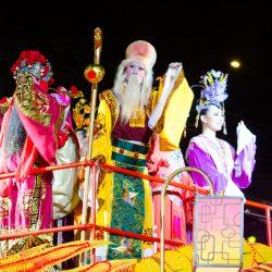парад Чингай (Chingay)
