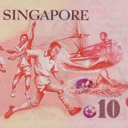 Купюра 10 сингапурских доллара, обратная сторона