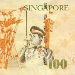 Купюра 100 сингапурских доллара, обратная сторона