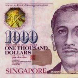 Купюра 1000 сингапурских доллара, лицевая сторона