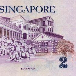 Купюра 2 сингапурских доллара, обратная сторона