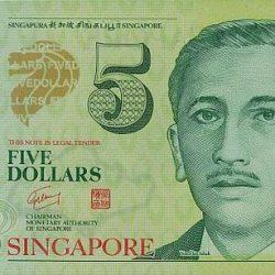 Купюра 5 сингапурских доллара, лицевая сторона