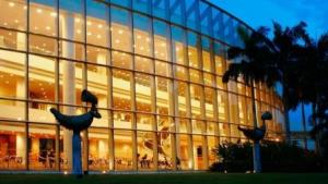 Музей искусств NUS Museum, Сингапур
