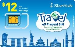 Сколько стоит сим карта для туриста в Сингапуре