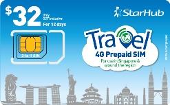 Мобильная связь, СИМ-карты, WiFi и Интернет в Сингапуре для туристов 1