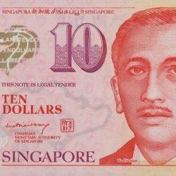 Купюра 10 сингапурских доллара, лицевая сторона