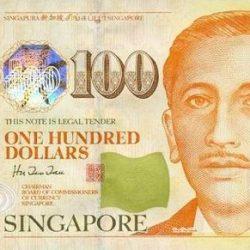 Купюра 100 сингапурских доллара, лицевая сторона