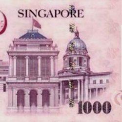 Купюра 1000 сингапурских доллара, обратная сторона