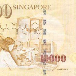 Купюра 10000 сингапурских доллара, обратная сторона