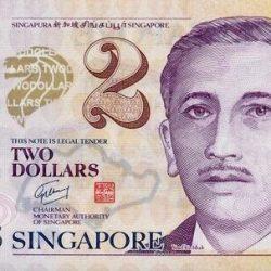 Купюра 2 сингапурских доллара, лицевая сторона