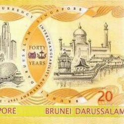 Купюра 20 сингапурских доллара, обратная сторона