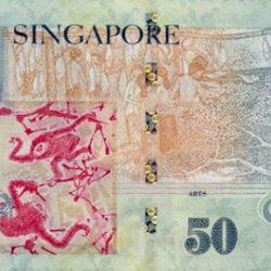 Купюра 50 сингапурских доллара, обратная сторона