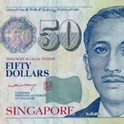 Купюра 50 сингапурских доллара, лицевая сторона