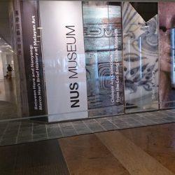 Сингапурский Музей NUS Museum