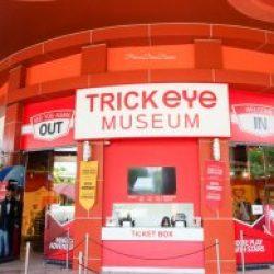 Сингапурский музей Оптических Иллюзий 1